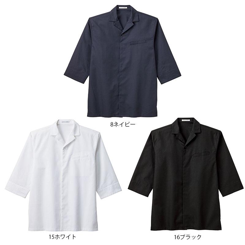 ユニセックス開襟和シャツ 七分袖 [男女兼用] 77-FB4542U