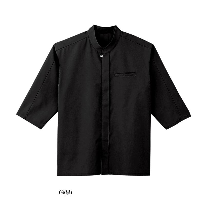 和風シャツ [男女兼用] 09921 BONUNI/ボンユニ
