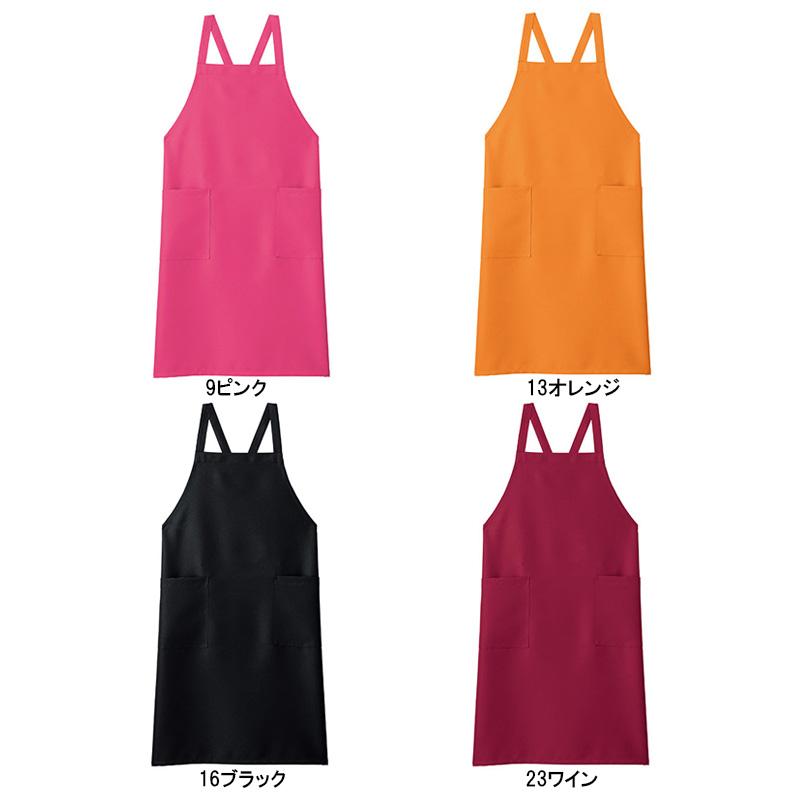 胸当てエプロン [男女兼用] 77-FK7168