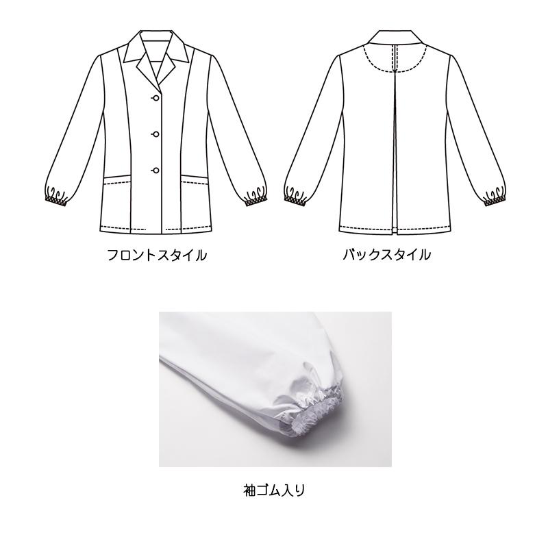 【特価】調理衣 長袖[女性用]FA-335