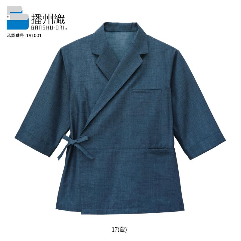 和風テーラードシャツ [男女兼用] 41308 BONUNI/ボンユニ