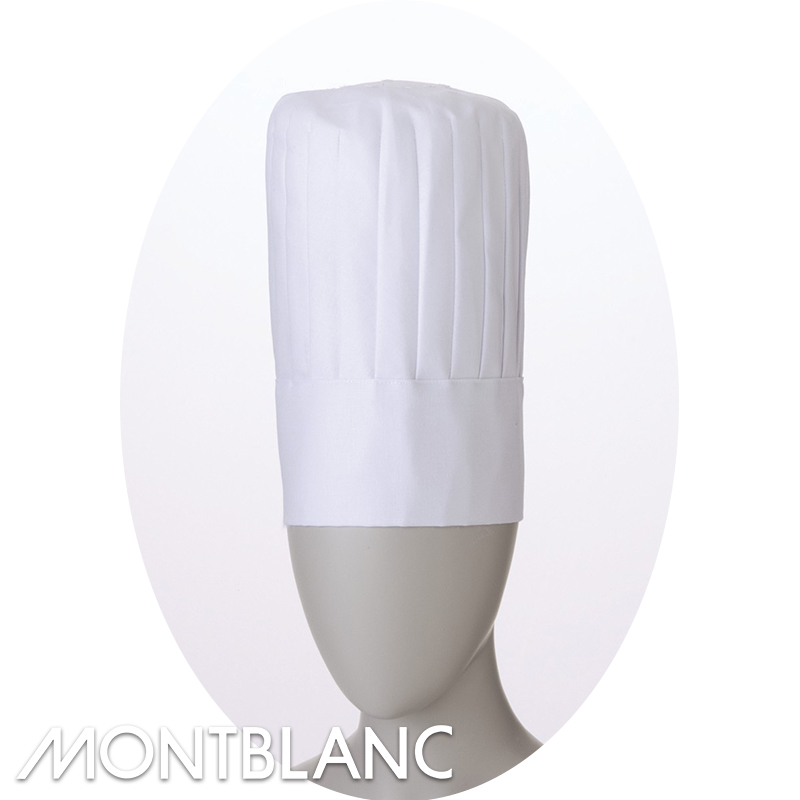 コック帽 [男女兼用] 9-935 MONTBLANC モンブラン