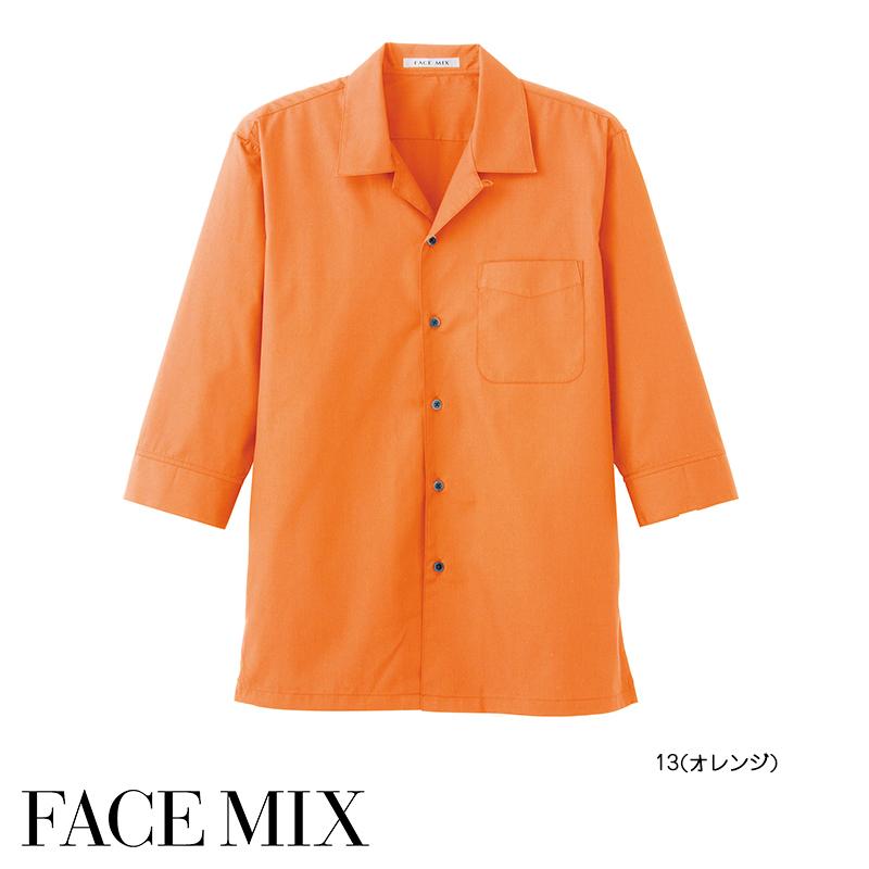 【アウトレット】ブロードオープンカラー七分袖シャツ [男女兼用] OL_FB4530U 【返品交換不可】