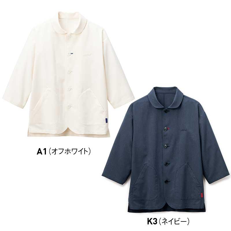 ショップコート 七分袖 [男女兼用]  SJAU-2005