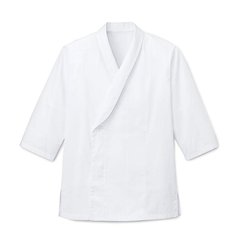 調理衣 七分袖  (体毛落下防止ネット) [男女兼用]  SJAU-2010