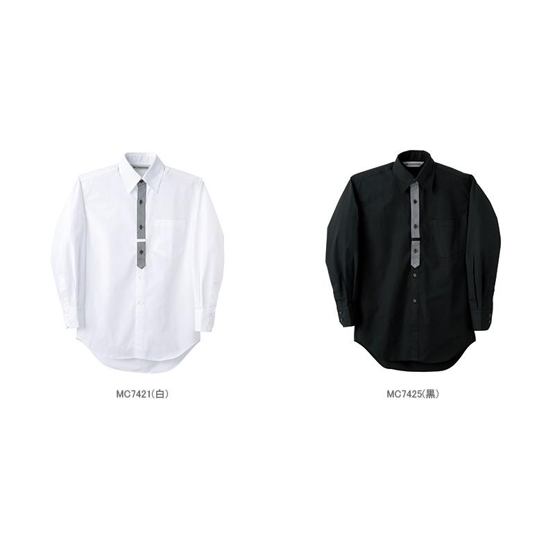 長袖シャツ [男女兼用] MC7421(MC7425)