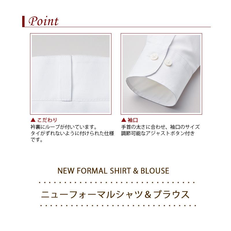 メンズピンタックウイングシャツ[男性用] 77-FB5045M