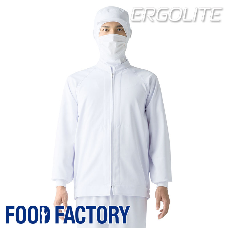 低温作業場向け 長袖 ジャンパー [男女兼用] HACCP ハサップ LT-493