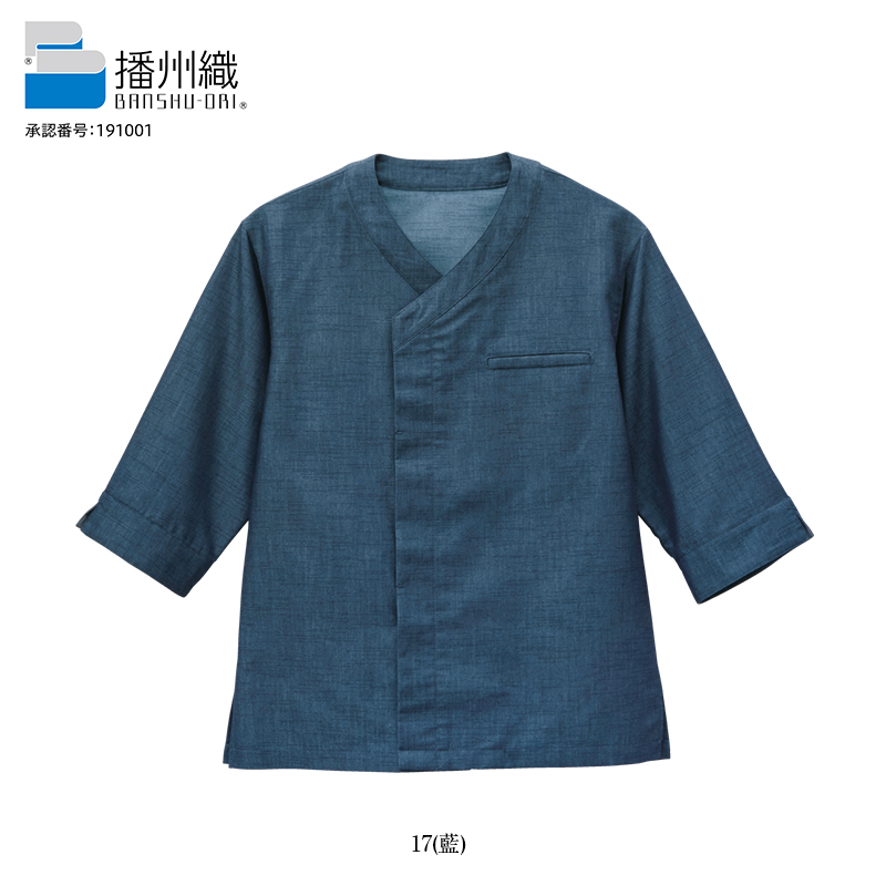 和風シャツ [男女兼用] 44307 BONUNI/ボンユニ