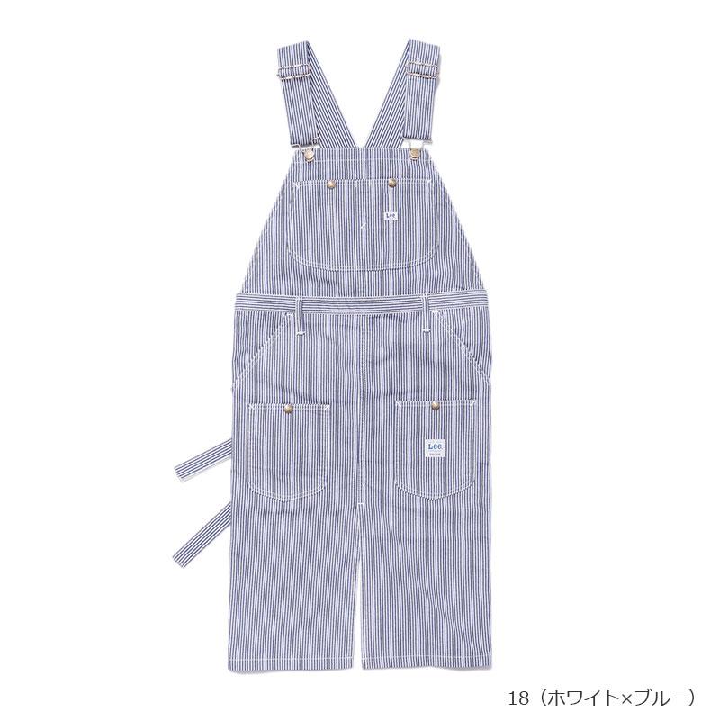 【ポイント5%】 Lee オーバーオールエプロン [男女兼用] 77-LCK79001