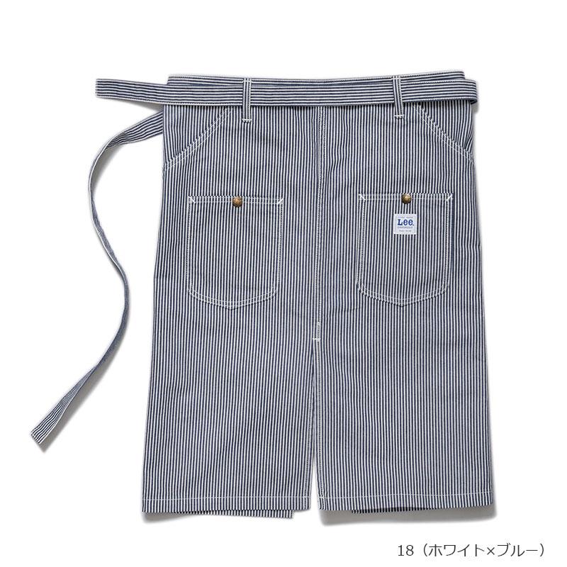 【ポイント5%】 Lee ウエストエプロン [男女兼用] 77-LCK79002
