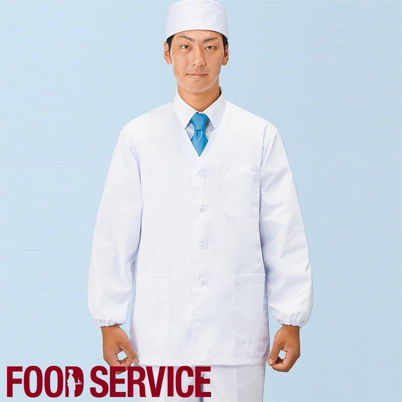 【特価】衿無し調理衣 長袖 [男性用] FA-321