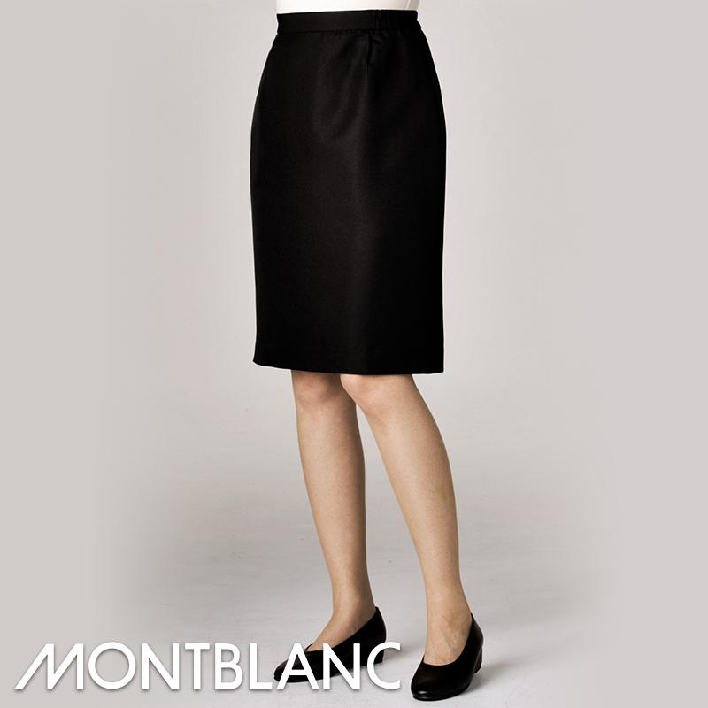 スカート (両脇ゴム) [女性用] 7-201 MONTBLANC モンブラン