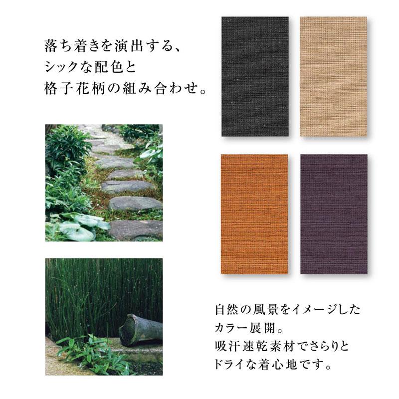 七分袖シャツ [男女兼用] 2-721