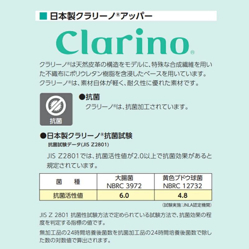 【厨房用シューズ】シェフメイト 白 黒  [男女兼用] α-7000