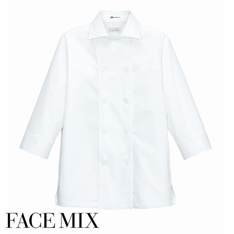 【アウトレット2】コックシャツ 七分袖[男女兼用] OL_FB4500U 【返品交換不可】