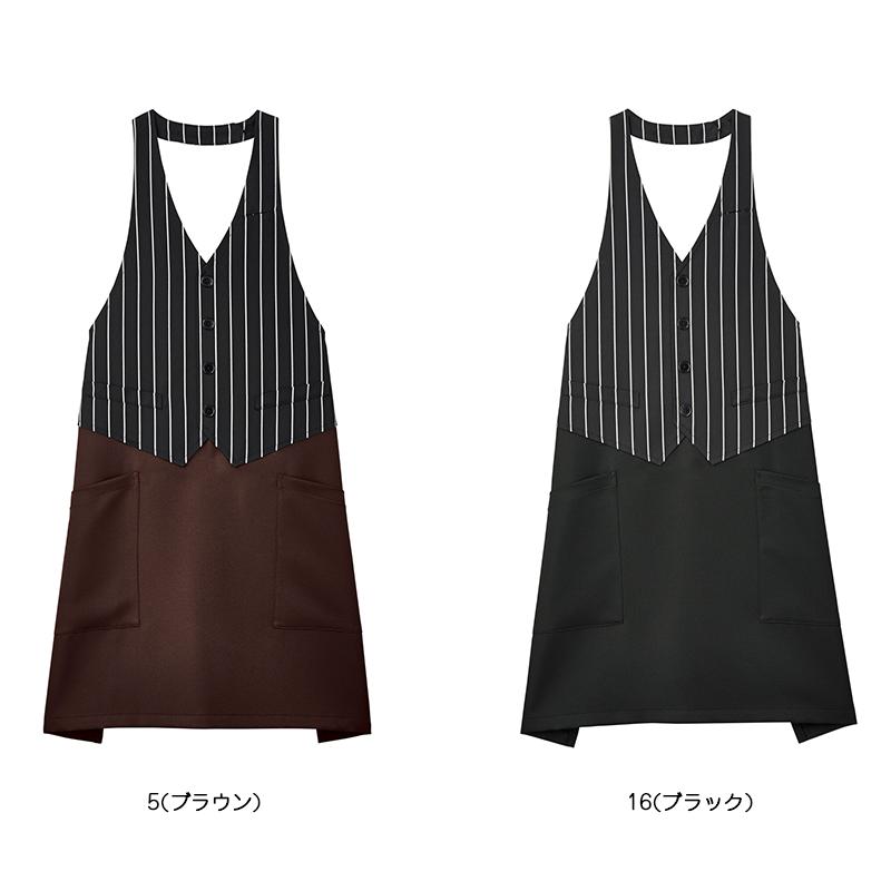 ベスト風エプロン [男女兼用] 77-FK7176