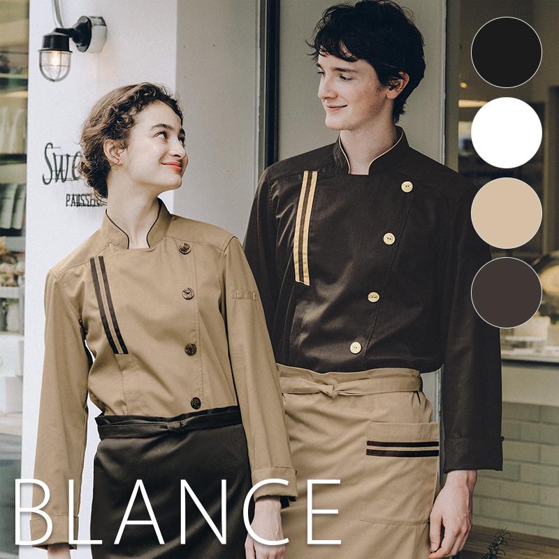 コックコート (長袖) [男女兼用] BW6501 BLANCE ブランシェ