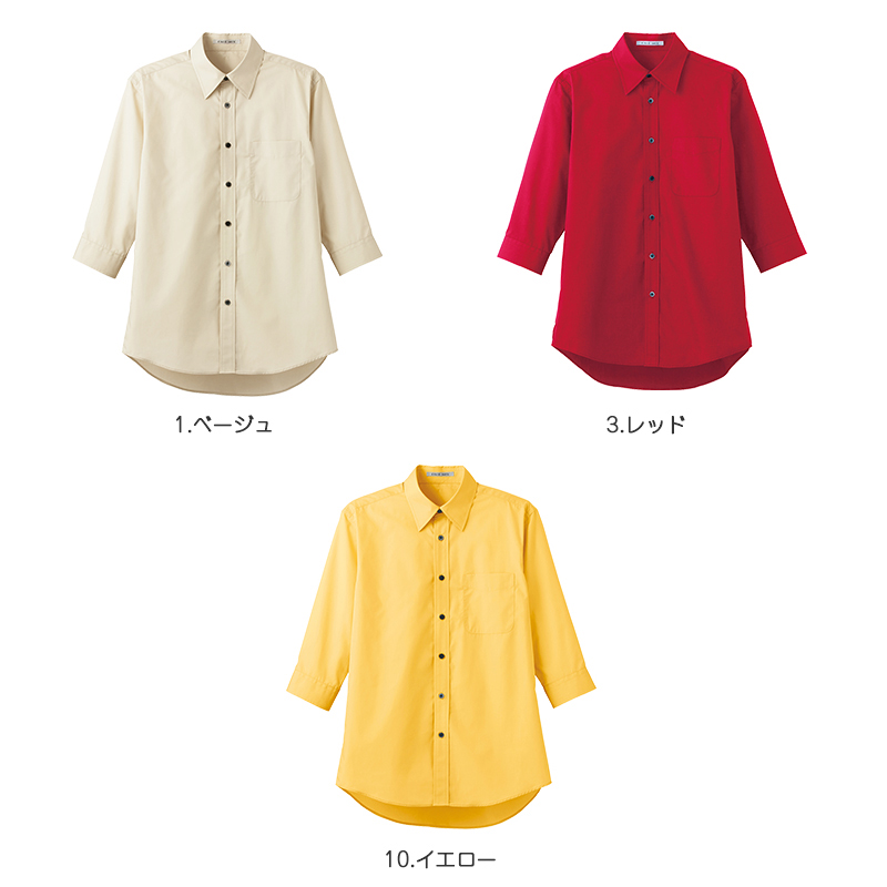 ブロードレギュラーカラー七分袖シャツ [男女兼用] 77-FB4528U