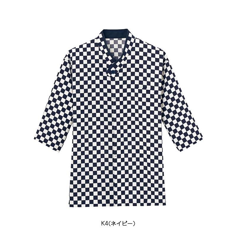 市松模様 作務衣 [男女兼用] SBLU-1913