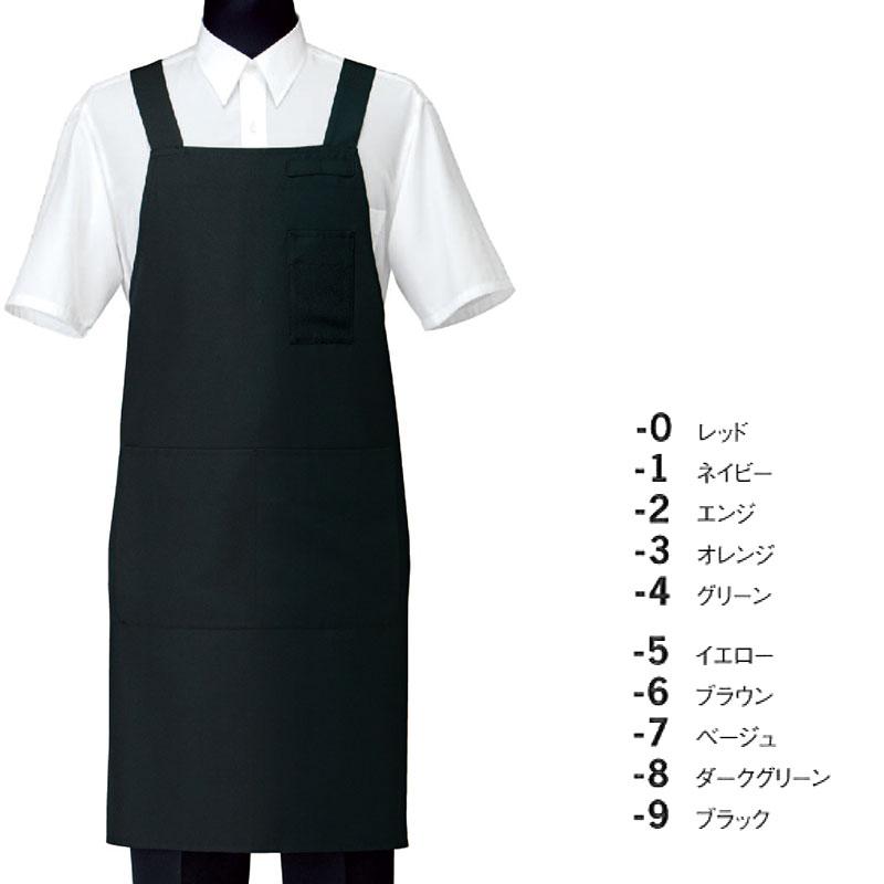 胸付 エプロン 10色 [男女兼用] CT2577