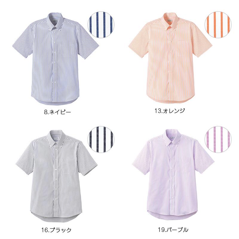 ストライプ半袖シャツ [男女兼用] 77-FB4509U
