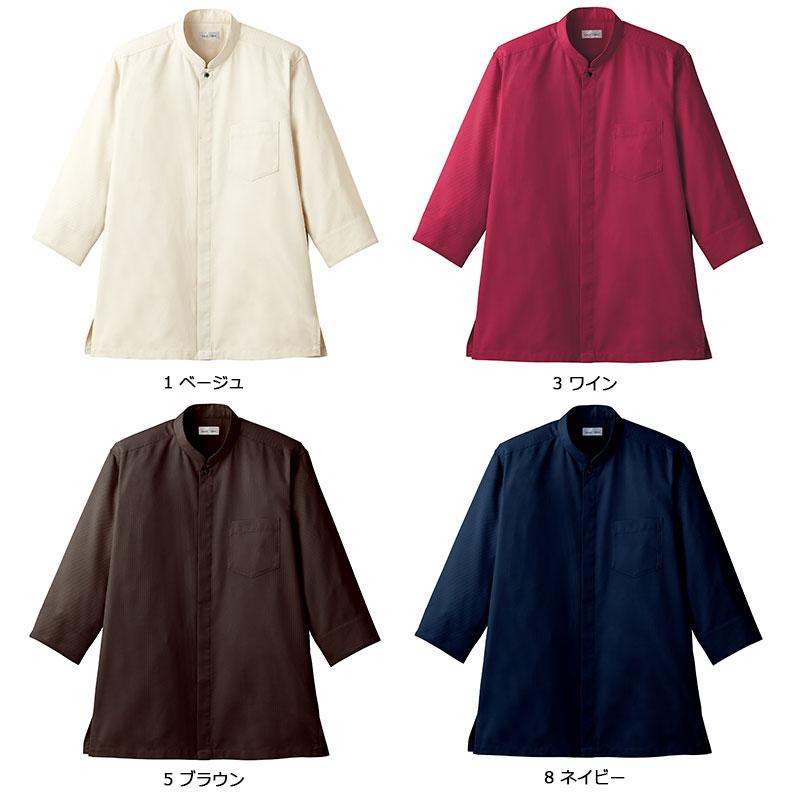 吸汗速乾 スタンドカラーシャツ 七分袖 [男女兼用] FB4556U