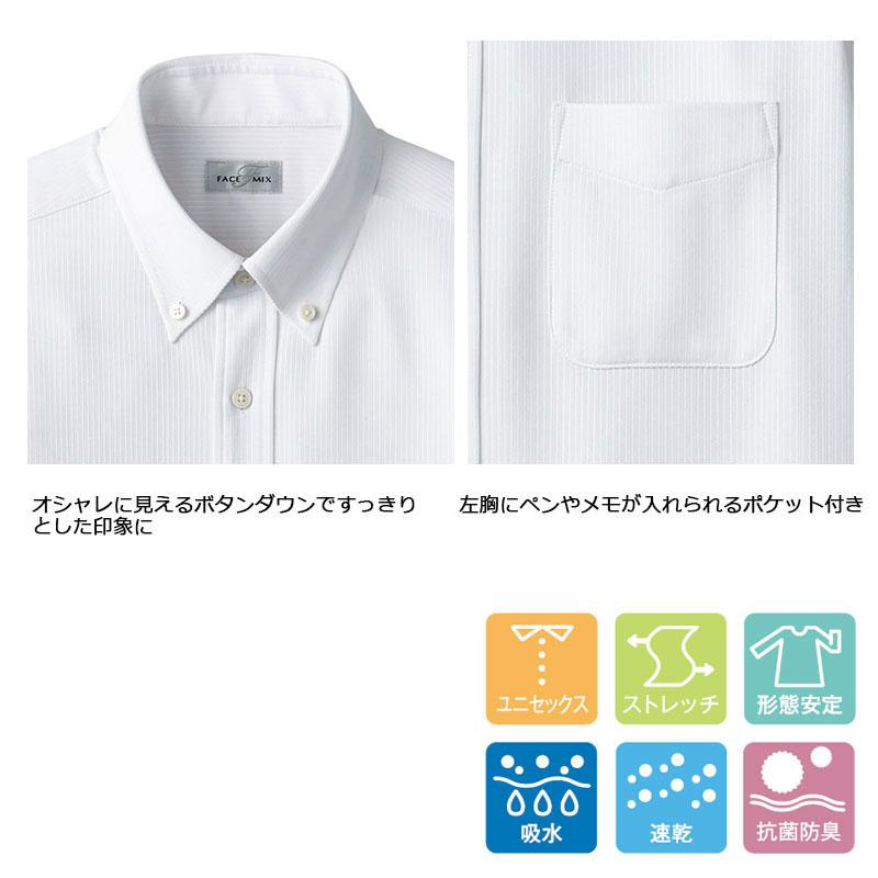 ボタンダウンニット 長袖シャツ [男女兼用] FB4557U