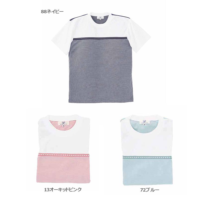Tシャツ [男女兼用] CR066