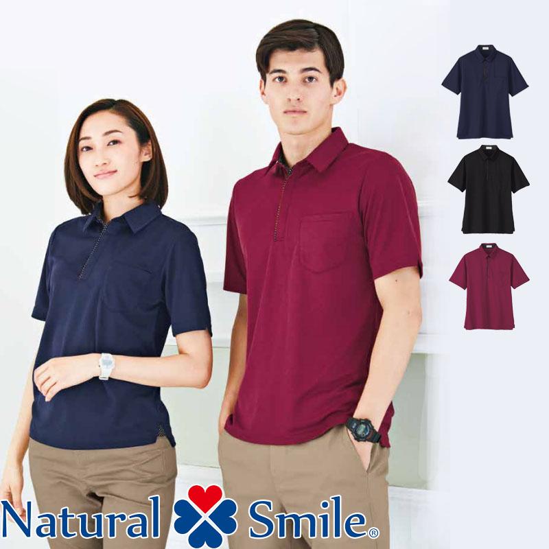 ユニセックスポロシャツ COOLMAX クールマックス [男女兼用] 77-FB4554U