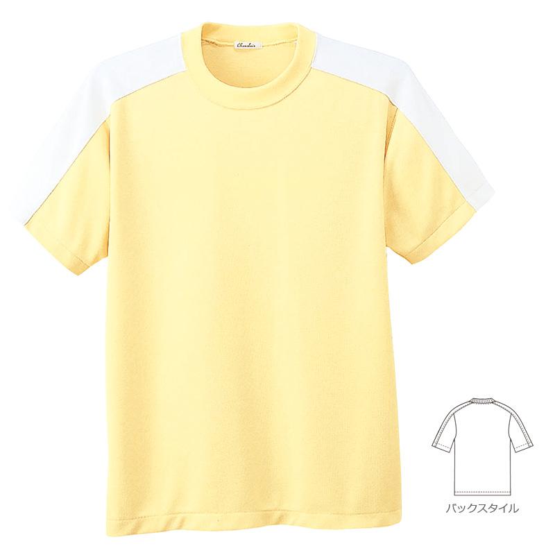 撥水半袖Tシャツ [男女兼用] 5801