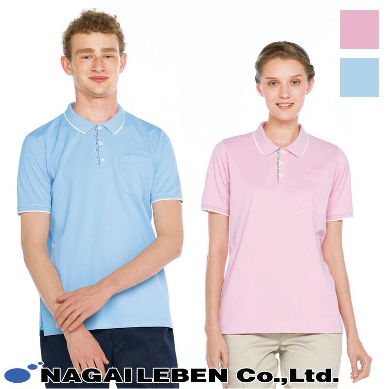ニットシャツ [男女兼用] CX-2992