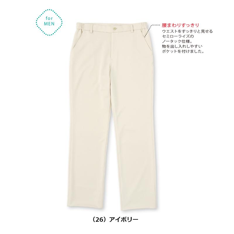 パンツ[男性用] UF7995P