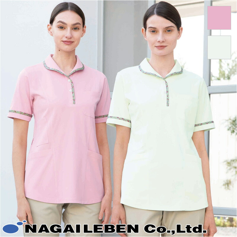 ニットシャツ [女性用] CX-2962