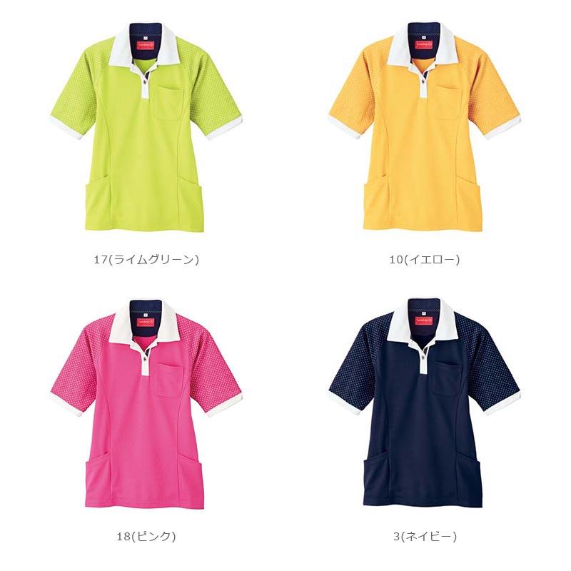 ドットポロシャツ [女性用] JB51500