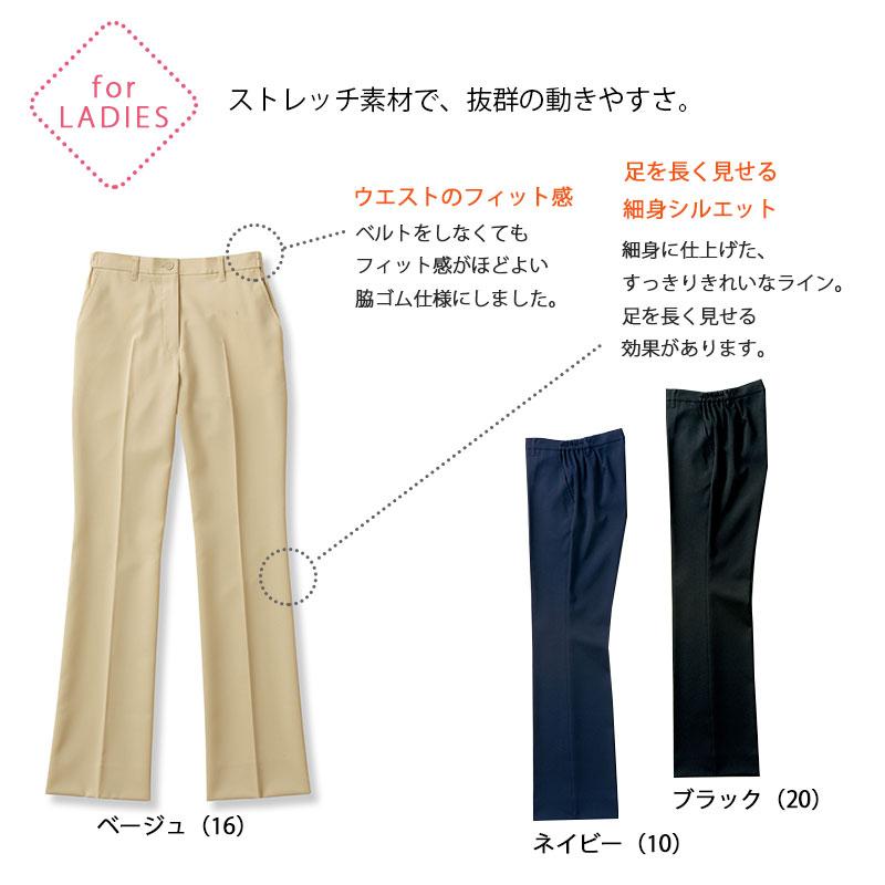 パンツ[女性用]D7030P