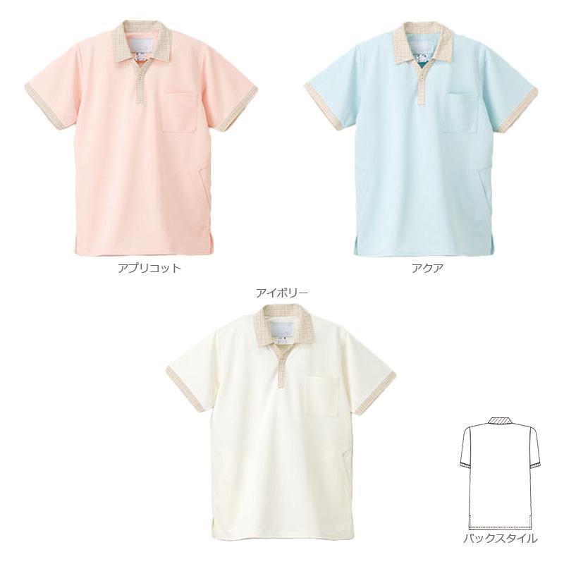 ニットシャツ [男女兼用] NX-2902