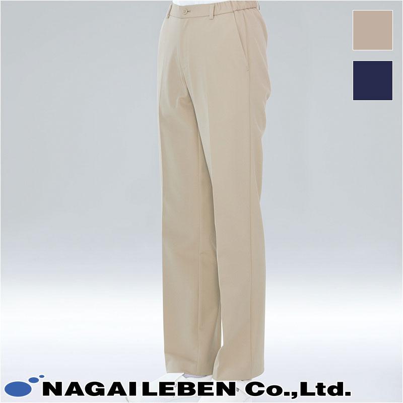 パンツ [女性用] HCS-2438