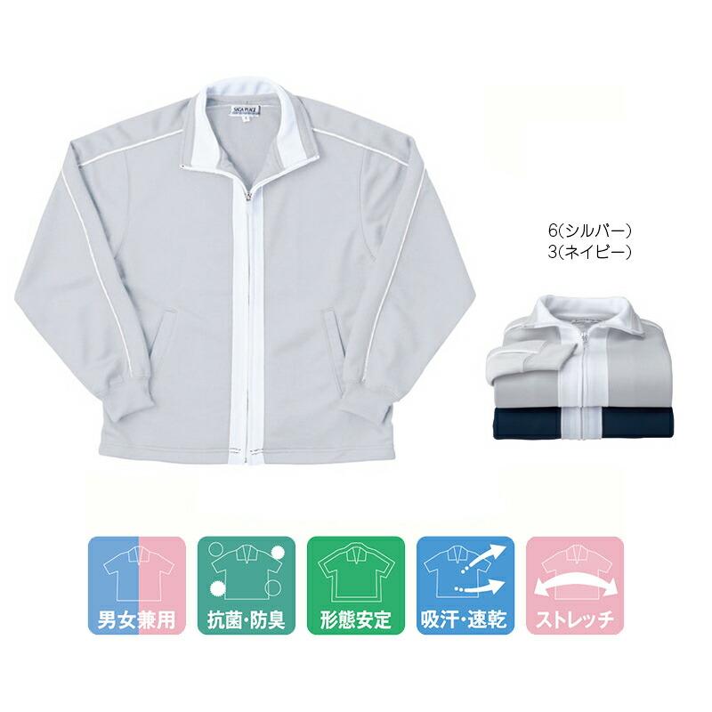 ジャケット [男女兼用] JB50050