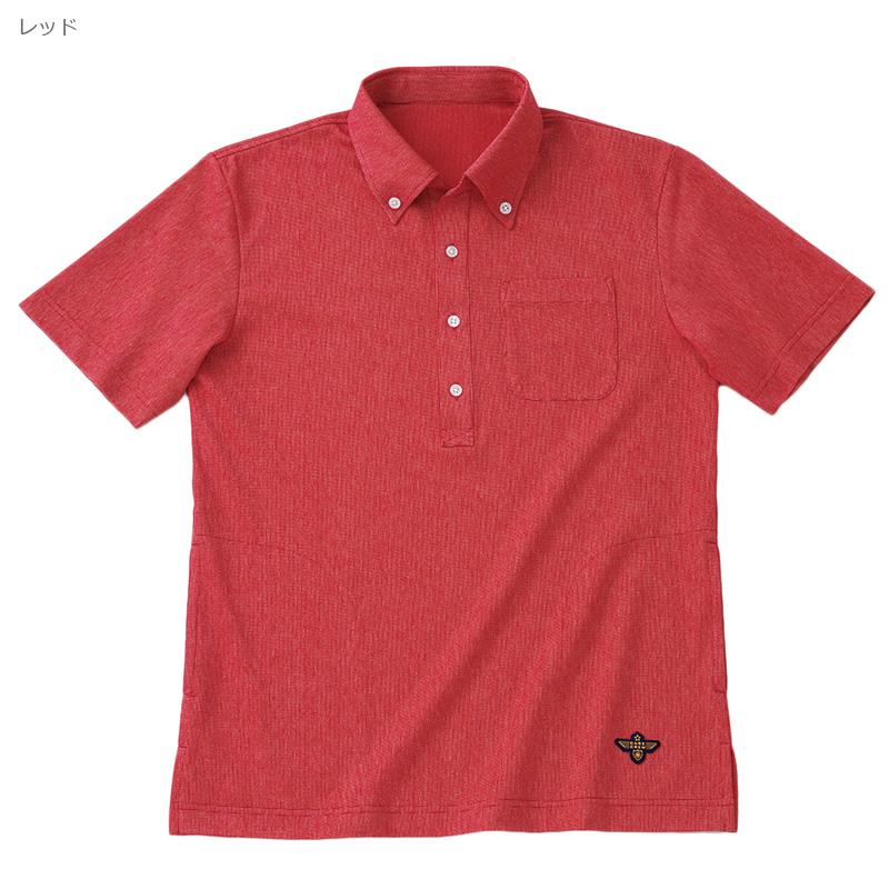 オーバーシャツ [男性用] CWF-2642