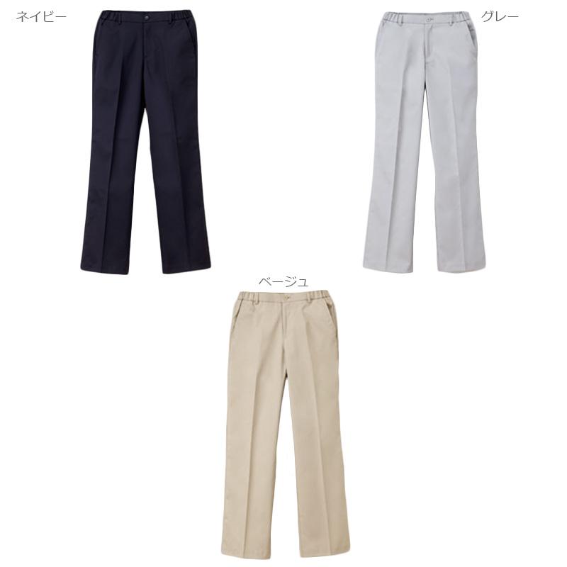 パンツ [女性用] YS-2978