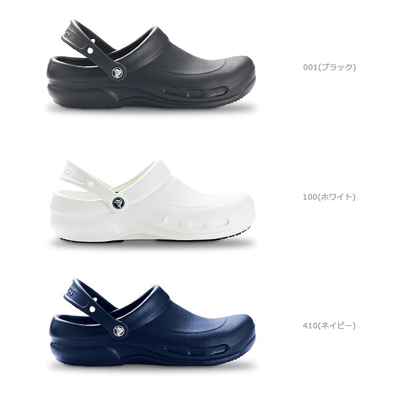 crocs bistro(クロックス ビストロ) [男女兼用] 77-10075