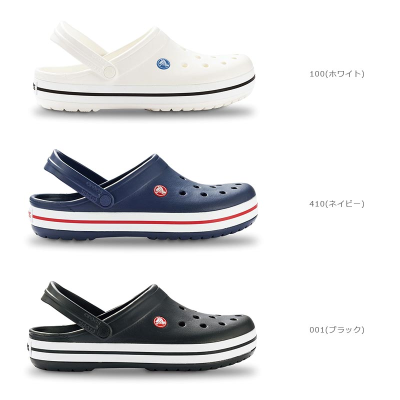 crocs crocband(クロックス クロックバンド) [男女兼用] 77-11016