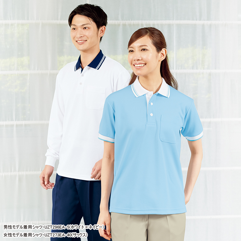 [返品不可] 長袖ポロシャツ [男女兼用] UZT296EA E-style