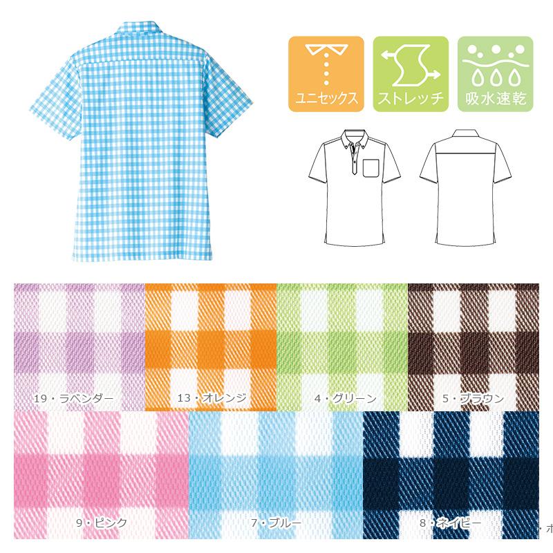 チェックプリントポロシャツ [男女兼用] 77-FB4523U