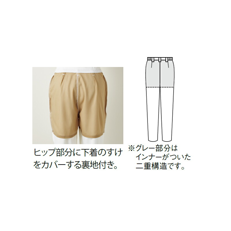パンツ(両脇ゴム) LW701 全1色 [女性用]