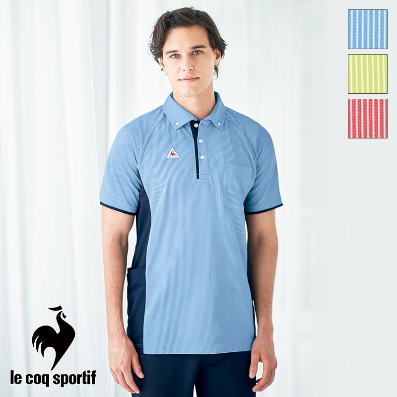 【返品不可】ニットシャツ [男女兼用] UZL3082 ルコック