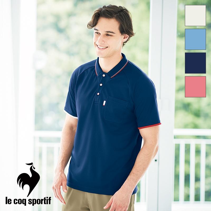 【返品不可】ポロシャツ [男女兼用] UZL3083 ルコック