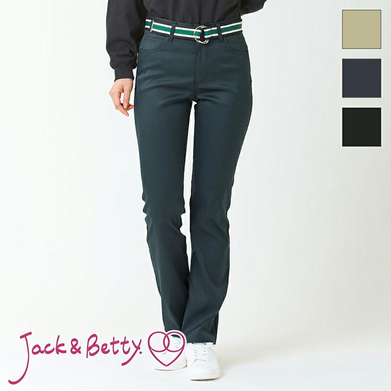 ファイブポケットパンツ [女性用] JB58046