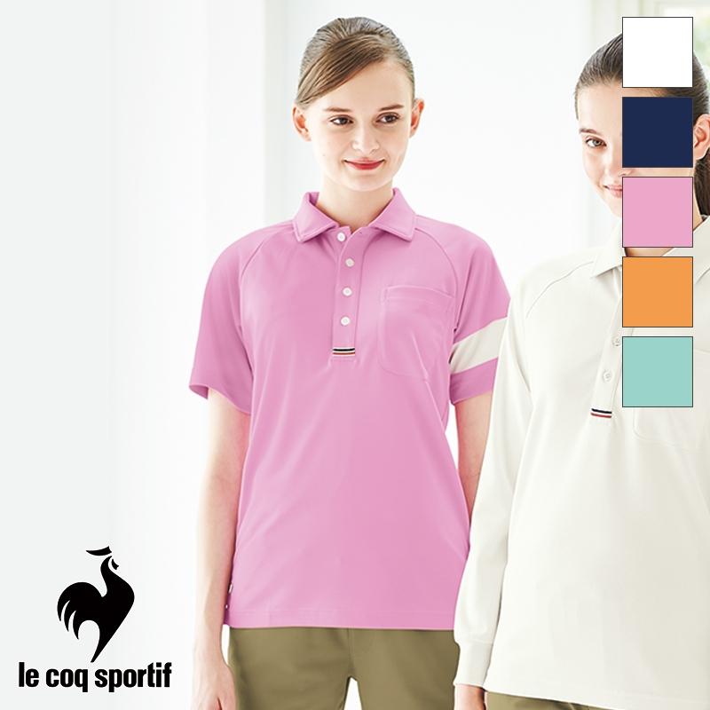 【返品不可】 ニットシャツ [男女兼用] UZL3041 ルコック